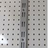 Зображення Стійка перфорована подвійна металік L=2000мм