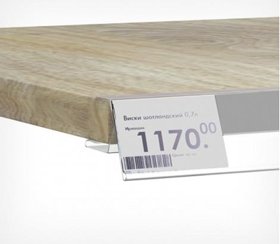 Зображення Цінникотримачі на дерев'яні полиці ANT 1200мм